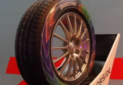 bridgestone_colorside