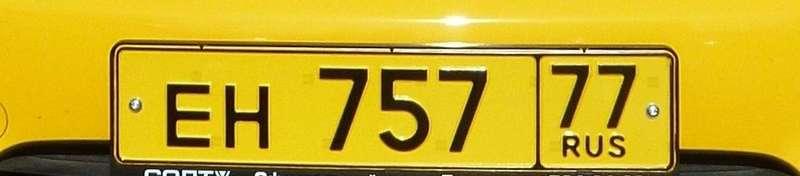 Желтые номера— пропуск длятакси навыделенные полосы www.zr.ru
