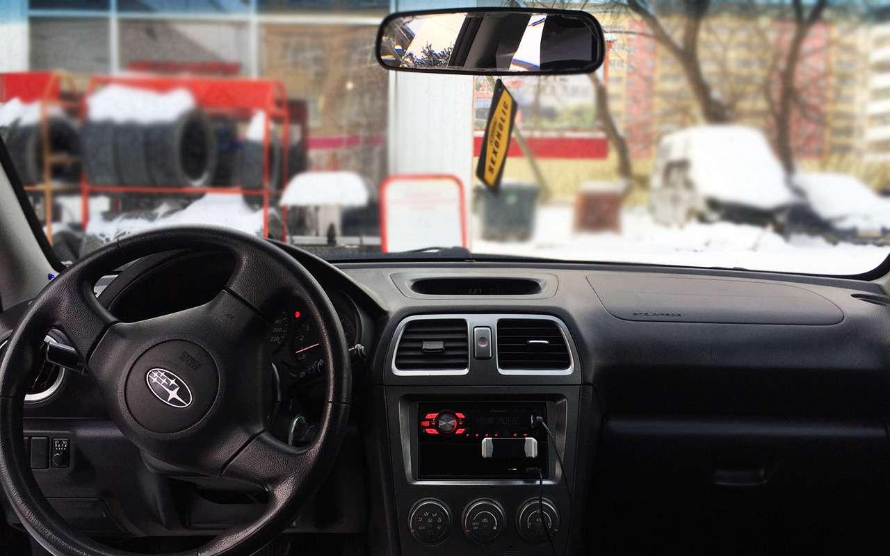 Машина дляэгоиста— зачто ялюблю Subaru Impreza— фото 950502