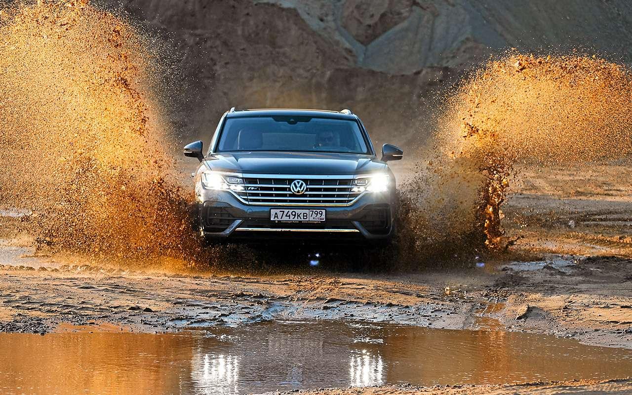 Новый VWTouareg, Land Rover Discovery иLexus RX350: большой тест-драйв— фото 899470