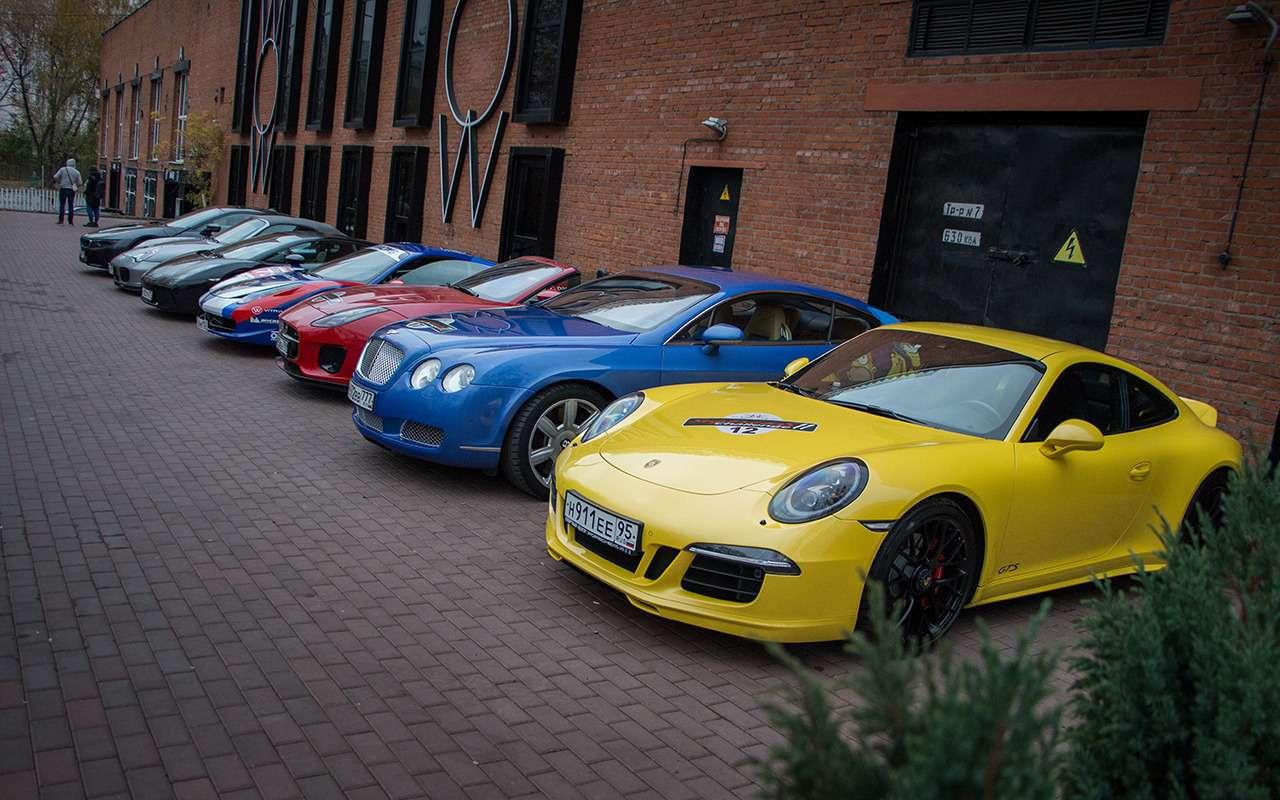 Supercars Challenge: гонка поМоскве сэлементами покера— фото 919455
