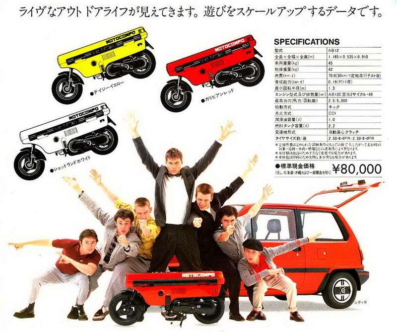 Скутер, аточнее мини-байк Motocompo был смелой идеей, не нашедшей, увы, развития