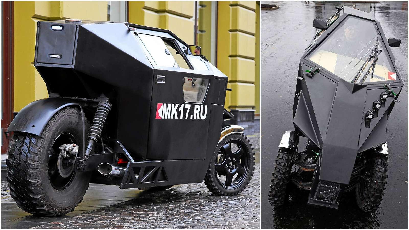 Трицикл МК-17: еще мотоцикл или уже автомобиль?— фото 680789