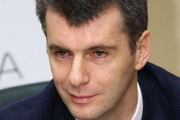 Прохоров nocopyright