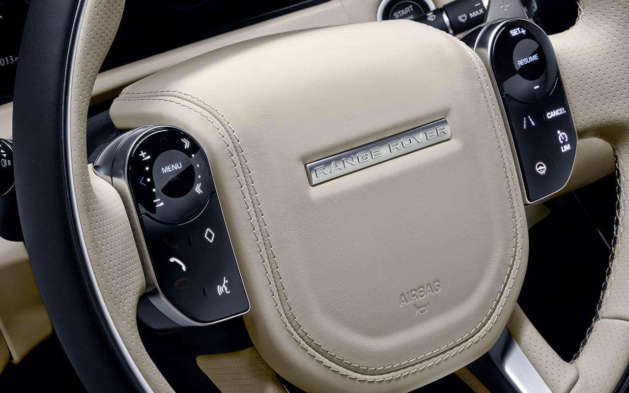 Range Rover Velar— первый тест-драйв— фото 792267