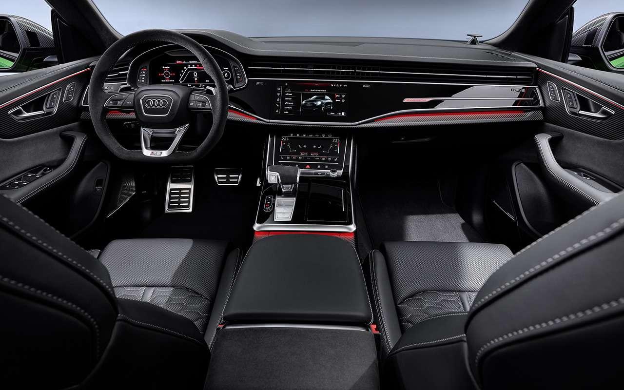 Audi RSQ8: известна цена вРоссии— фото 1219056