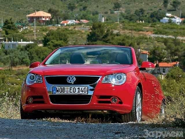 Volkswagen EOS: ОЛИМП ОТДЫХАЕТ!— фото 65877