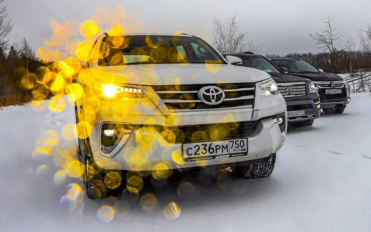 Toyota Fortuner, Mitsubishi Pajero Sport, Kia Mohave — супертест— фото 855631