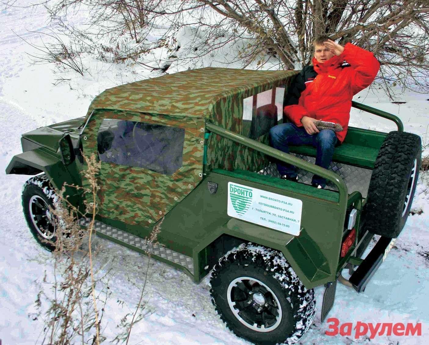В кузовке может разместиться личный состав или легкое вооружение.