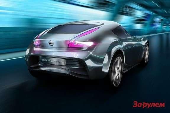 Nissan Esflow Concept rear view