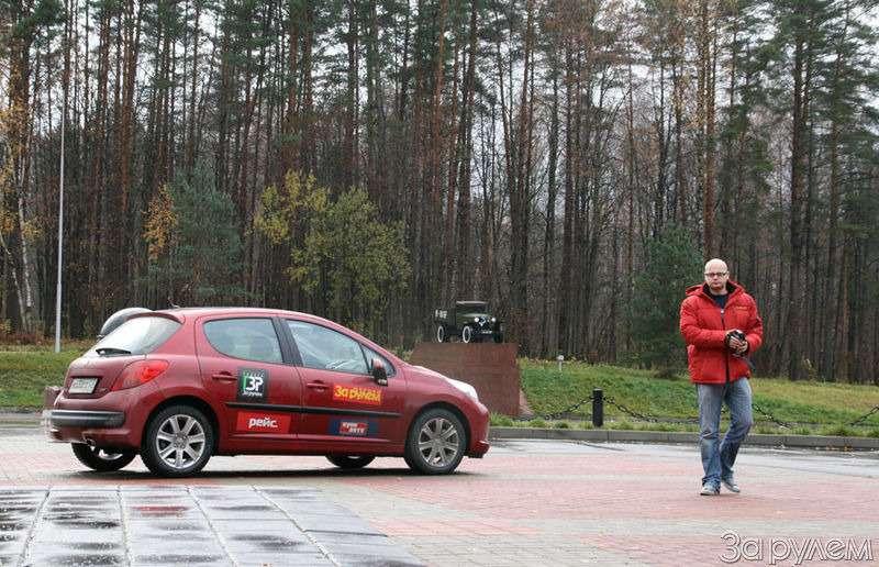 «ПежоПробег». День второй: Москва-Киев-Львов— фото 78093