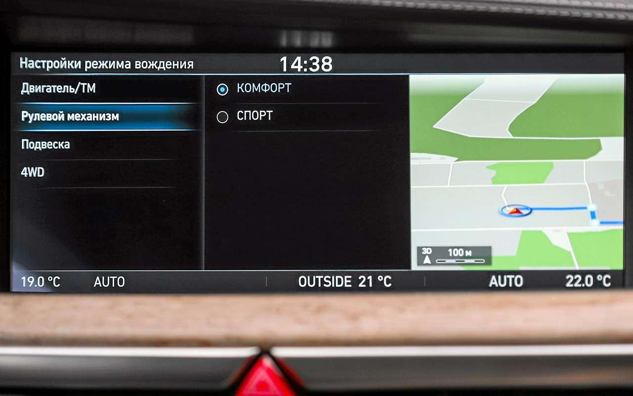 Большой тест престижных седанов: новый Lexus LS500и конкуренты— фото 928749