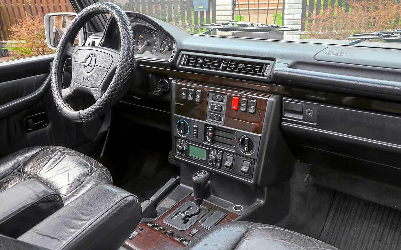 Что взять за1500000 руб.: новый Дастер против 22-летнего Mercedes G300— фото 1260693