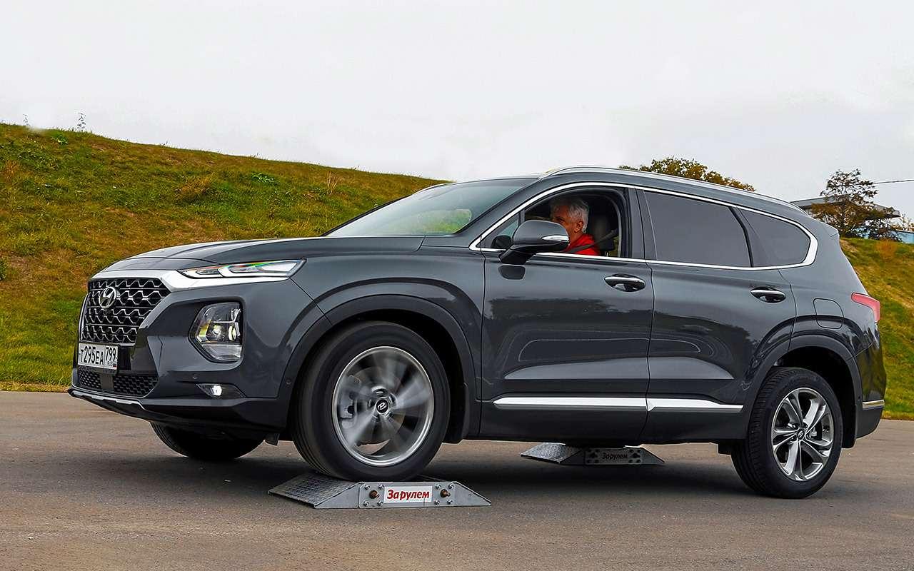 Hyundai Santa Feпротив конкурентов: большой тест кроссоверов— фото 931476