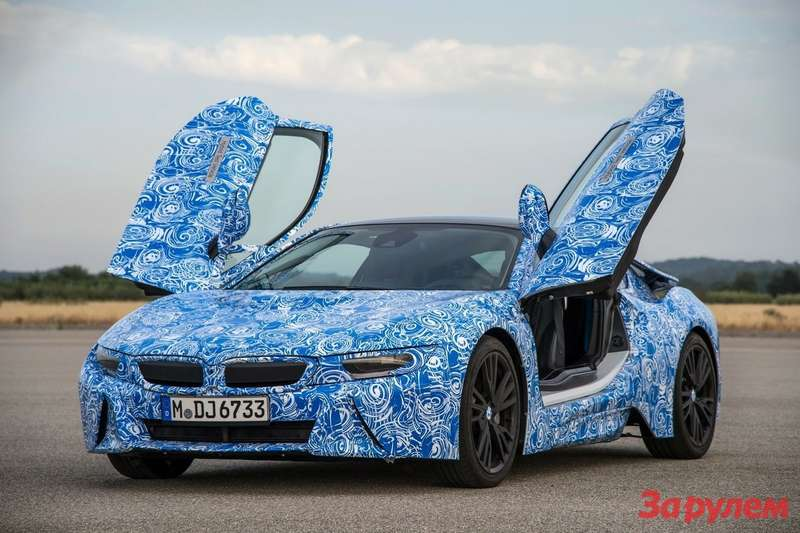 BMW i8 Prototype 13[2]