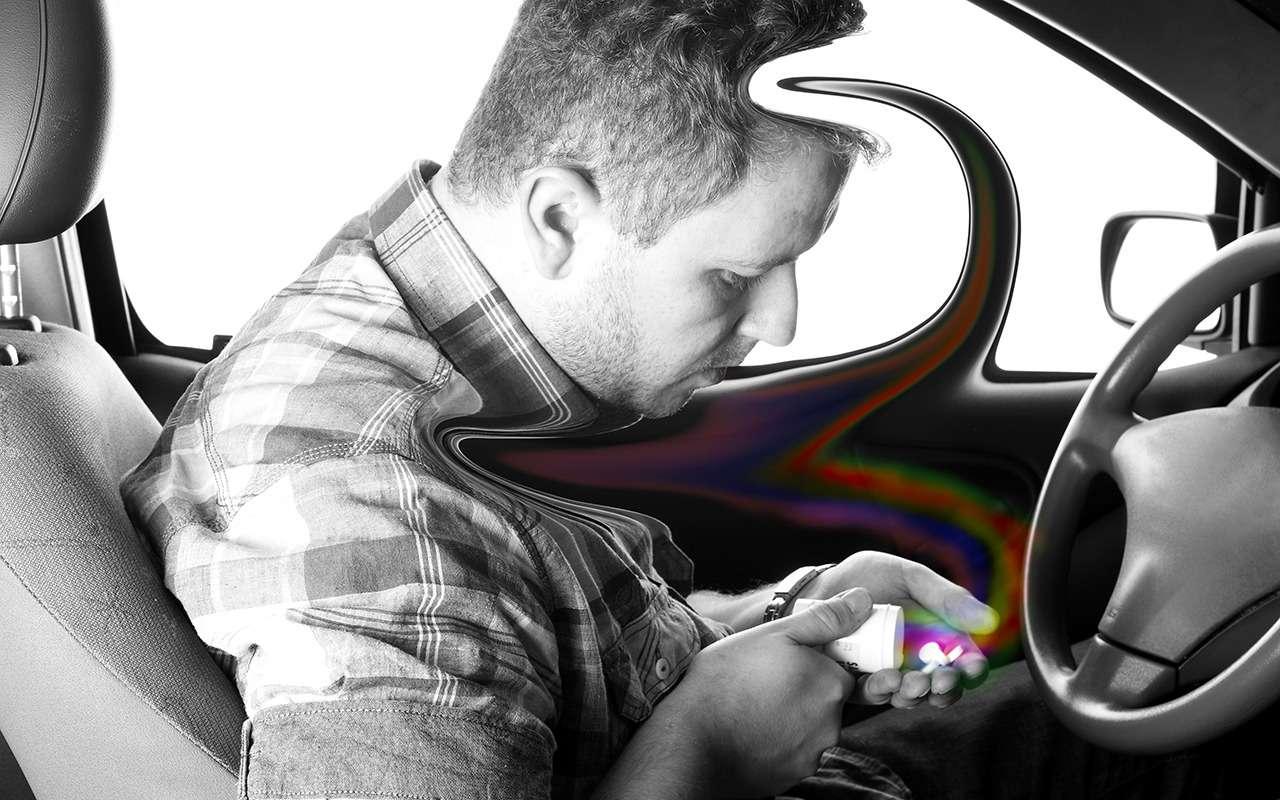 5 вредных привычек каждого водителя (ивас тоже!)— фото 1142373