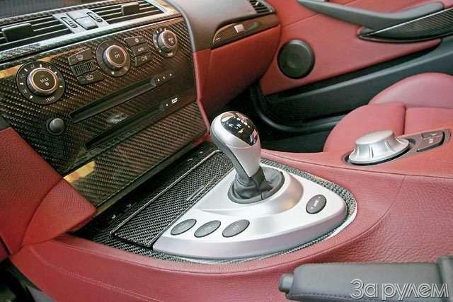 BMWM6. Благородный исильный— фото 56524