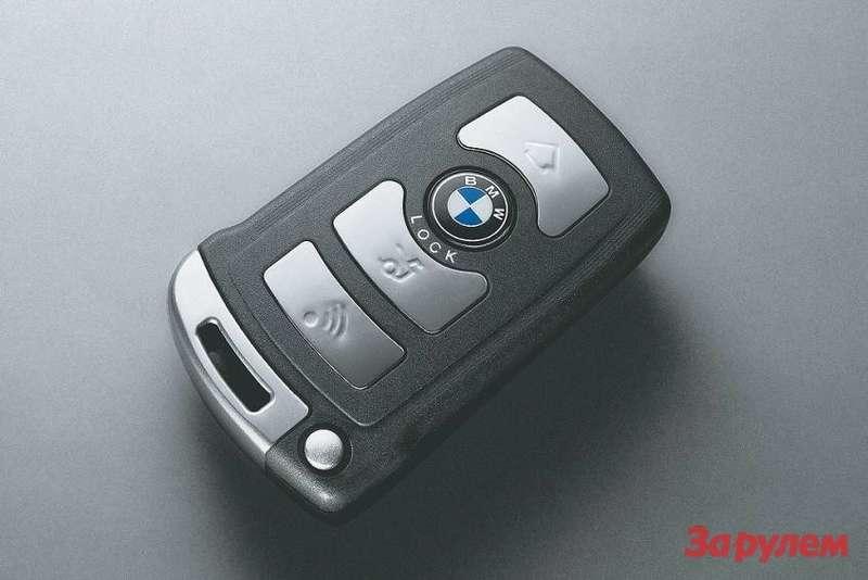 BMW_KeyCard