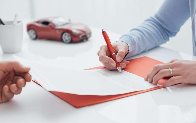 Какие документы нужны дляпокупки автомобиля срук пообъявлению?
