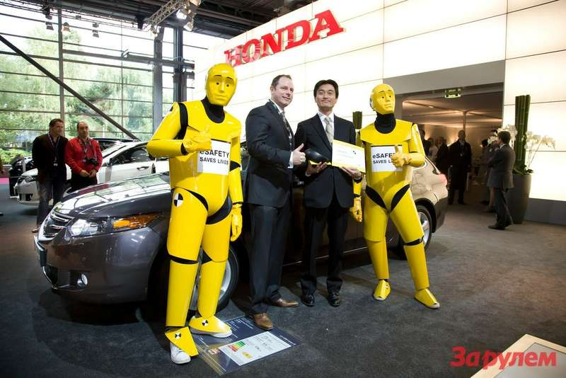 14532_Hondas_CMBS_Technology_receives_Euro_NCAP_Advanced_Award