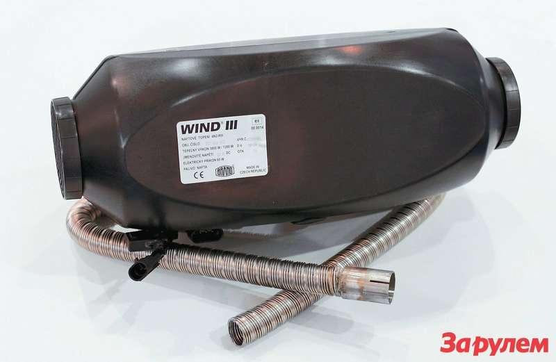 4-киловаттный отопитель Wind III отчешской фирмы Brano выполнен влегком пластиковом корпусе, граненая форма облегчает монтаж настенке кабины. Выхлопные газы выводит гофрированный металлорукав