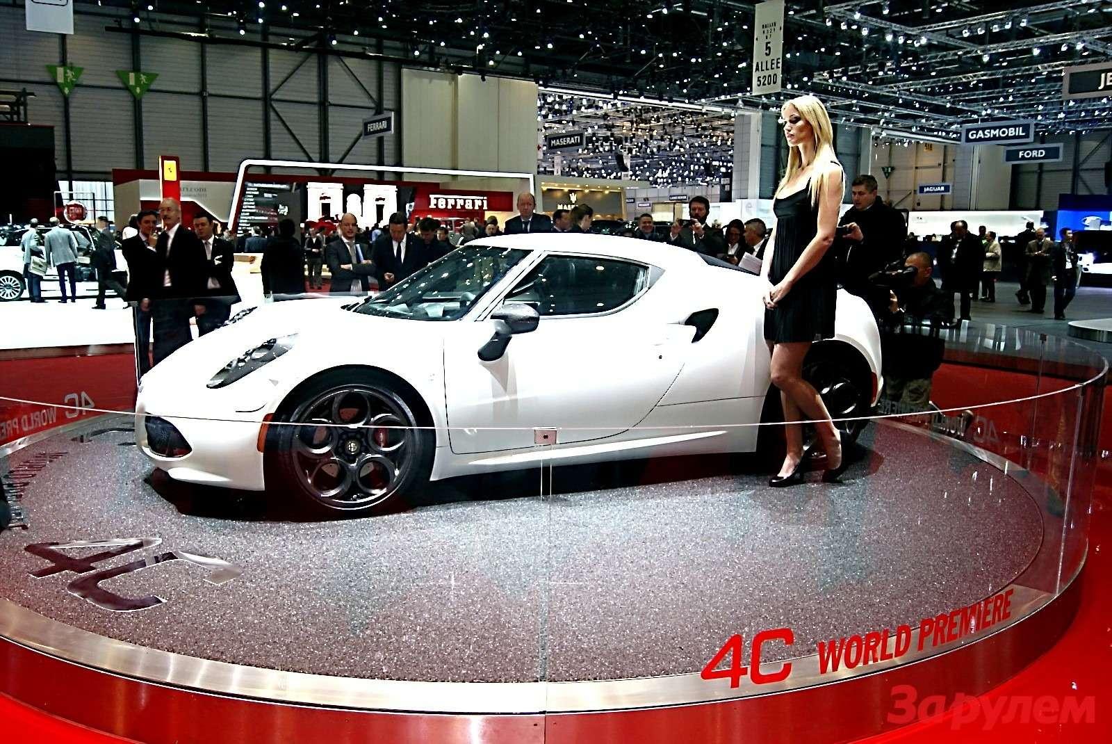 Alfa Romeo 4С_4