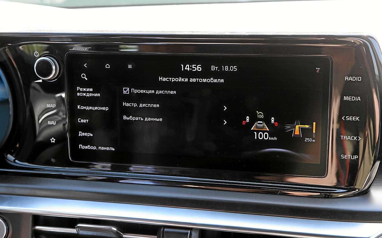 Новая Toyota Camry лучше Kia K5? Ида, инет— фото 1251802