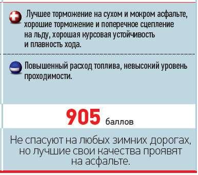 30-6_no_copyright