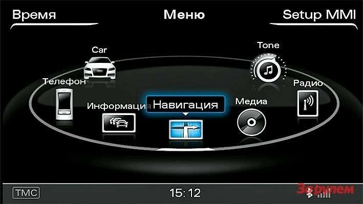 screen_3_110726_1512