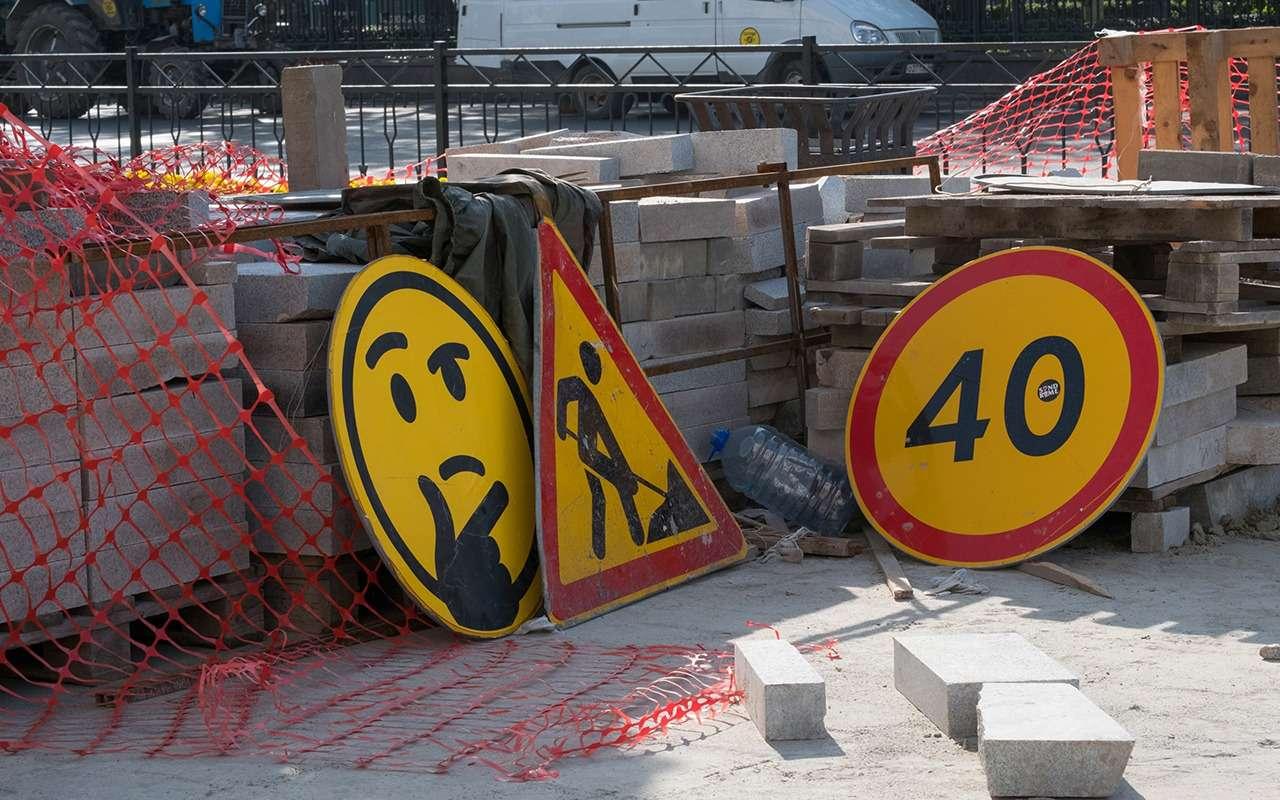 Шутка недели: вгороде подменили дорожные знаки— этого никто не заметил!— фото 993726