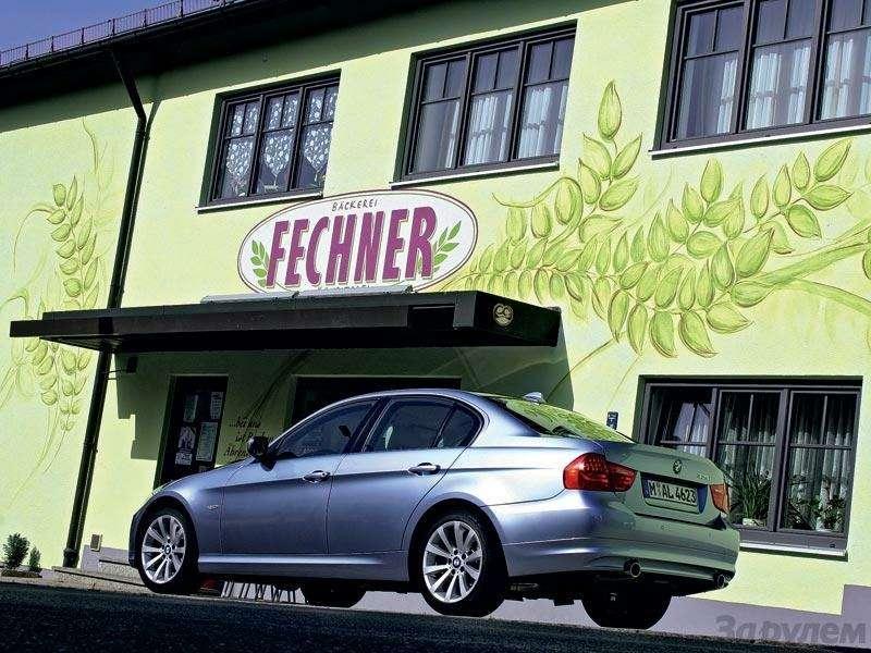 Презентация BMW 3-series: O'zapft is!— фото 89447