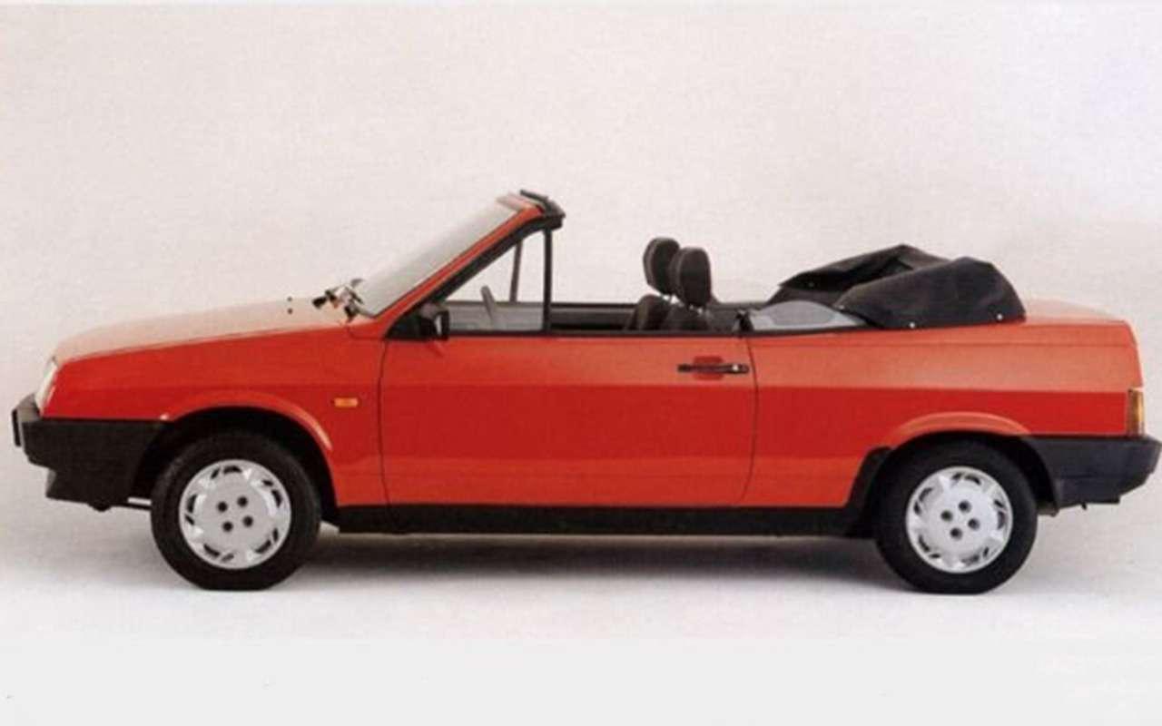 Топ-5 редких автомобилей изобъявлений опродаже— фото 1169454