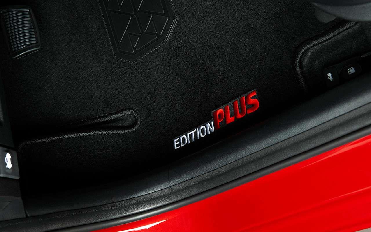 Особые серии Kia Edition Plus: начались продажи— фото 994791