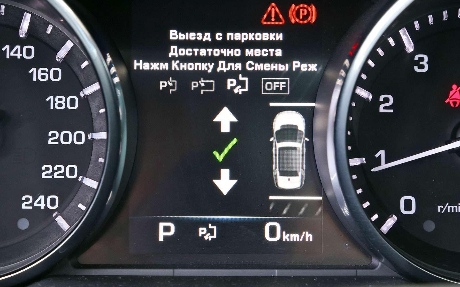 Выбираем Land Rover Discovery Sport: бензин или дизель?— фото 624643