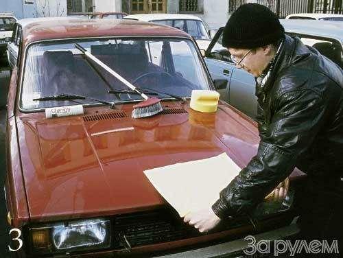 Искусство мыть машину— фото 7466