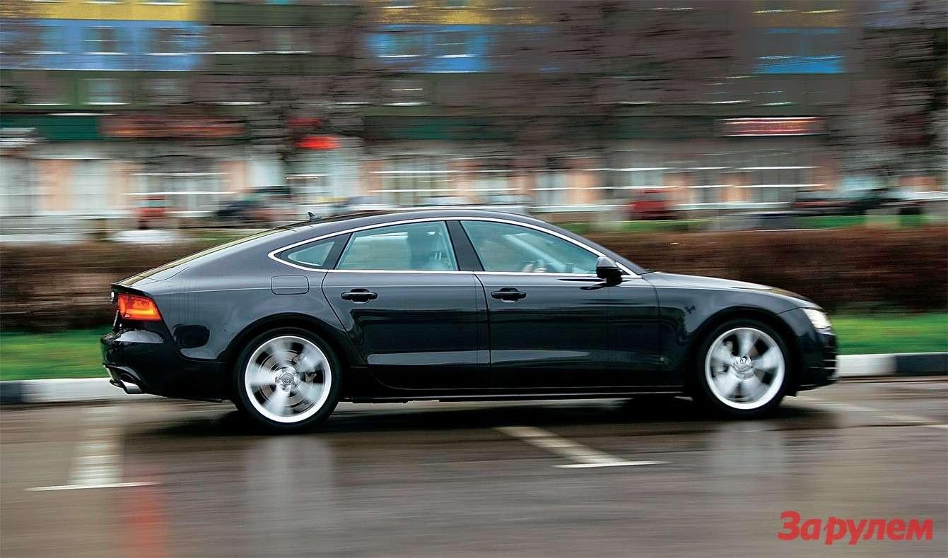 В Россию автомобили ссистемой «старт-стоп» ввозят всего несколько фирм. Помимо «Ауди», чья машина участвовала втесте, еепредлагают БМВ, «Фольксваген», «Ситроен», «Ленд-Ровер».
