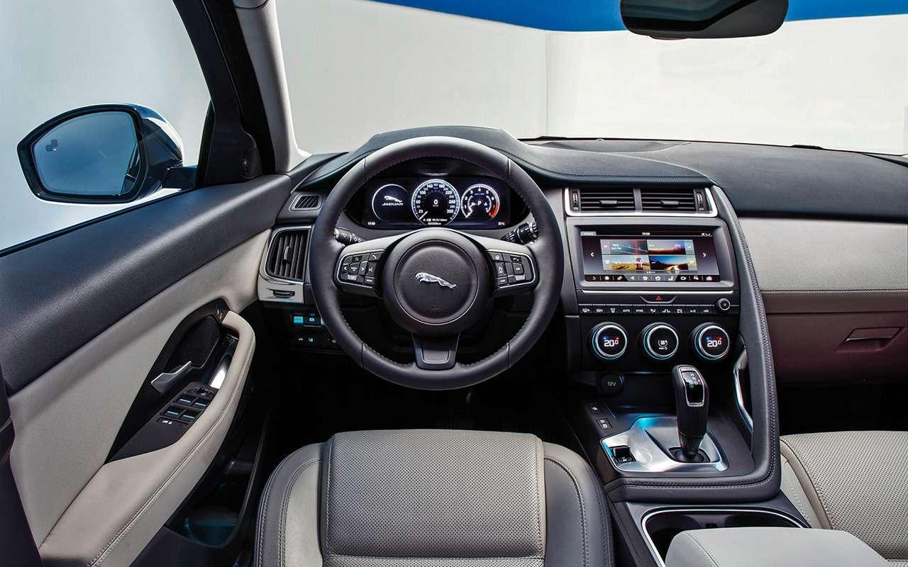 Новый Jaguar E‑Pace— следом застаршим братом— фото 789276