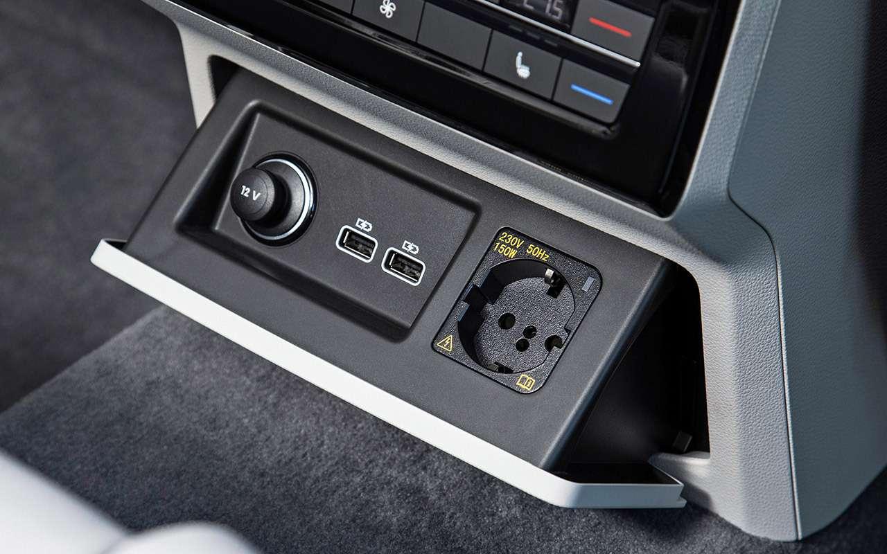 Новый Volkswagen Touareg: дизайн дляКитая истранная подвеска— фото 880137