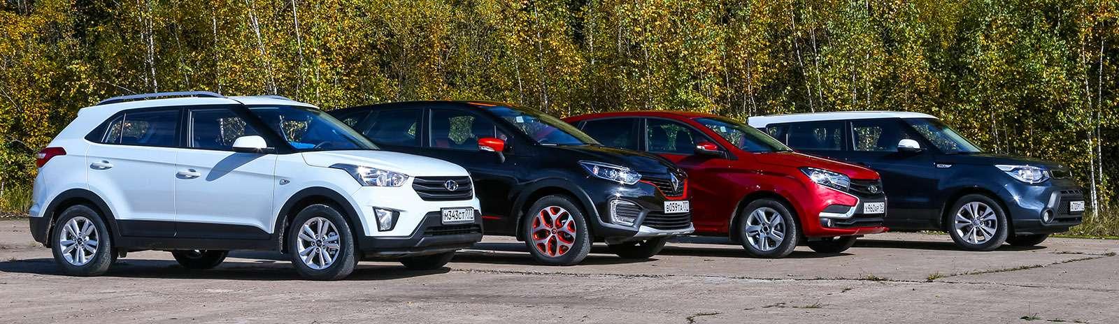 Hyundai Creta, Renault Kaptur, Kia Soul, Lada XRAY: разборка переднеприводных— фото 657325