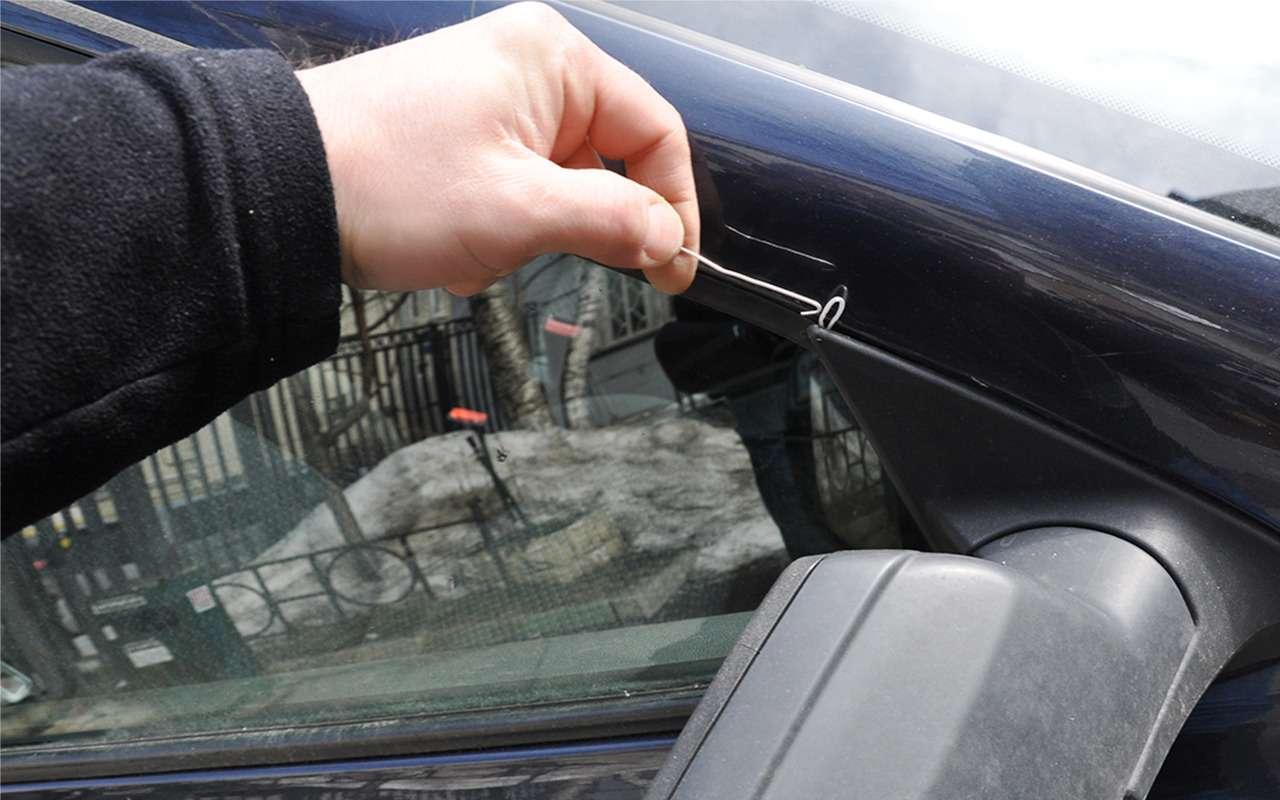 5 лайфхаков: как попасть всвою машину без ключей— фото 860297