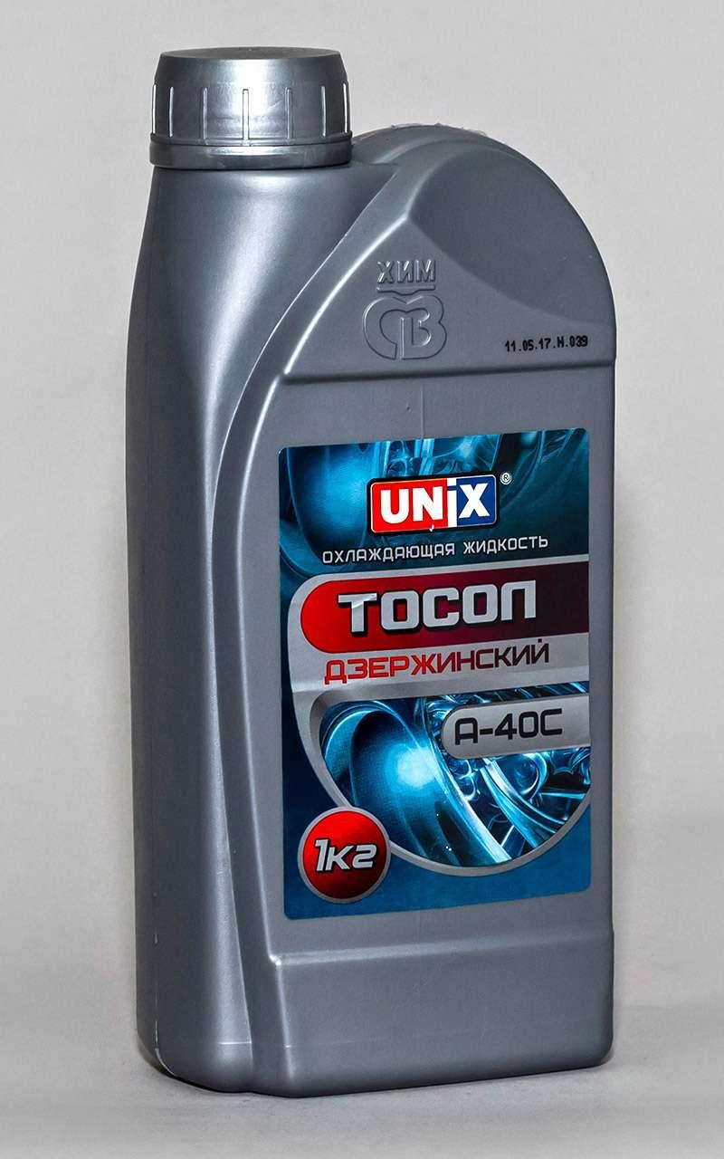Осторожнее! Опасные охлаждающие жидкости— экспертиза ЗР— фото 812504
