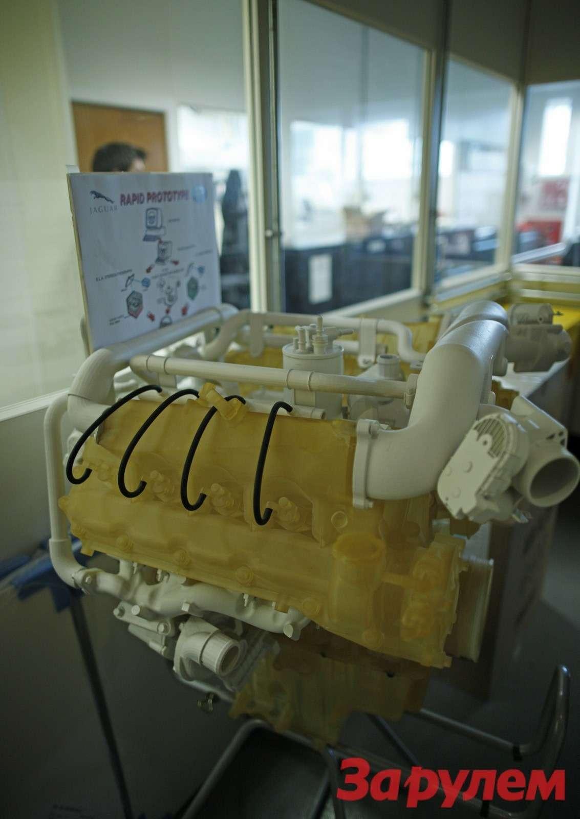 Полимерный мотор, смоделированный лазером