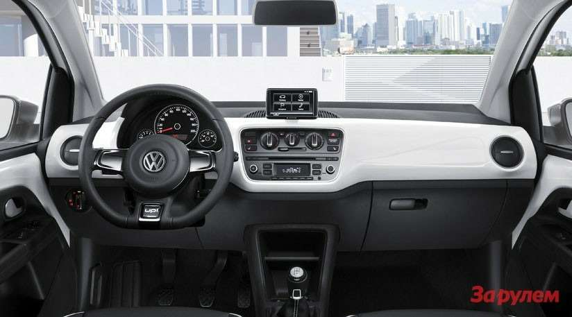 VolkswagenUpOfficial12