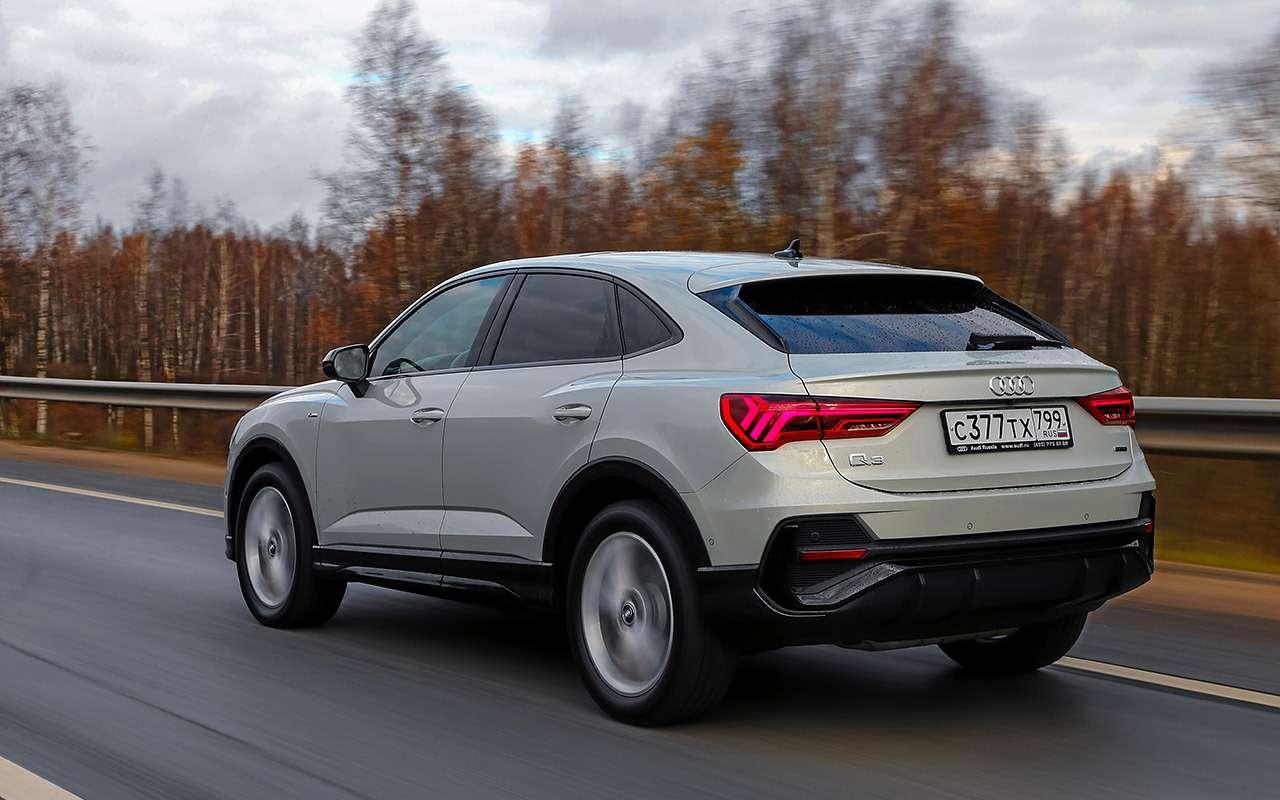 Audi, Mercedes, Range Rover иVolvo: большой тест— фото 1215196