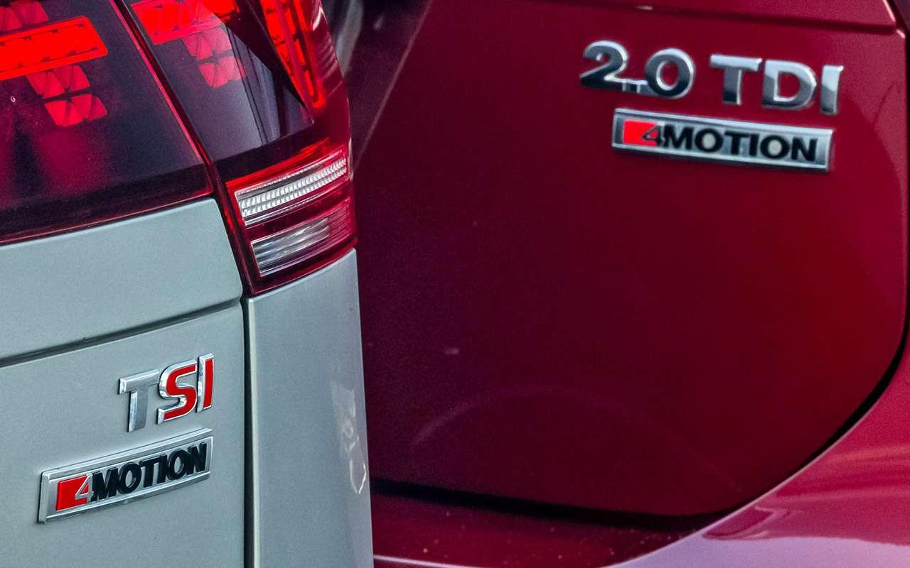 Бензин или дизель? Неожиданный результат— фото 878747