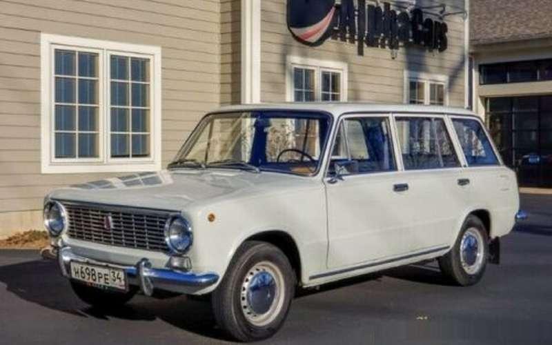 ВСША советский ВАЗ-2102 ушел смолотка почти заполтора миллиона рублей