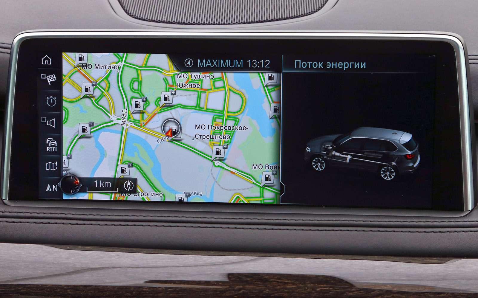Новый Land Rover Discovery против конкурентов— тест ЗР— фото 784690