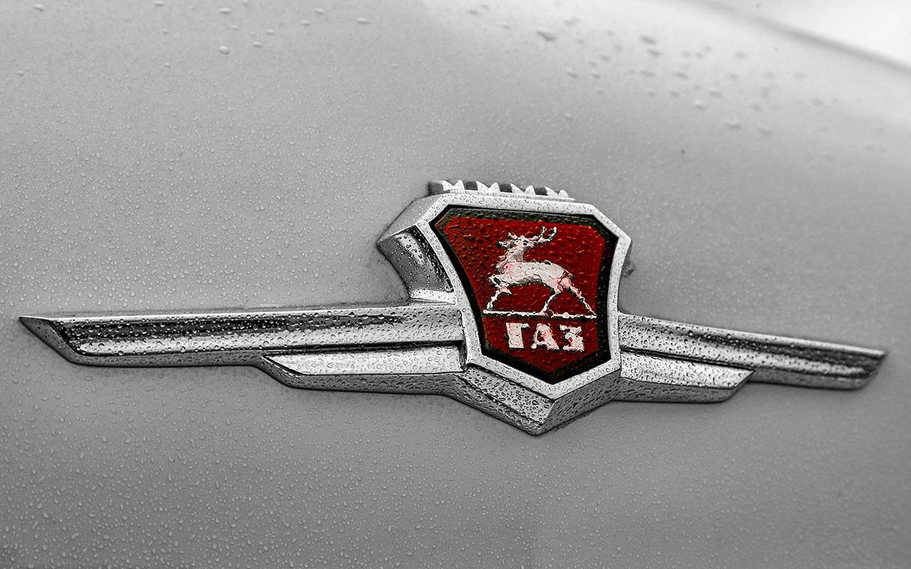 Секретная машина КГБ: ретротест Волги ГАЗ‑23— фото 1231199