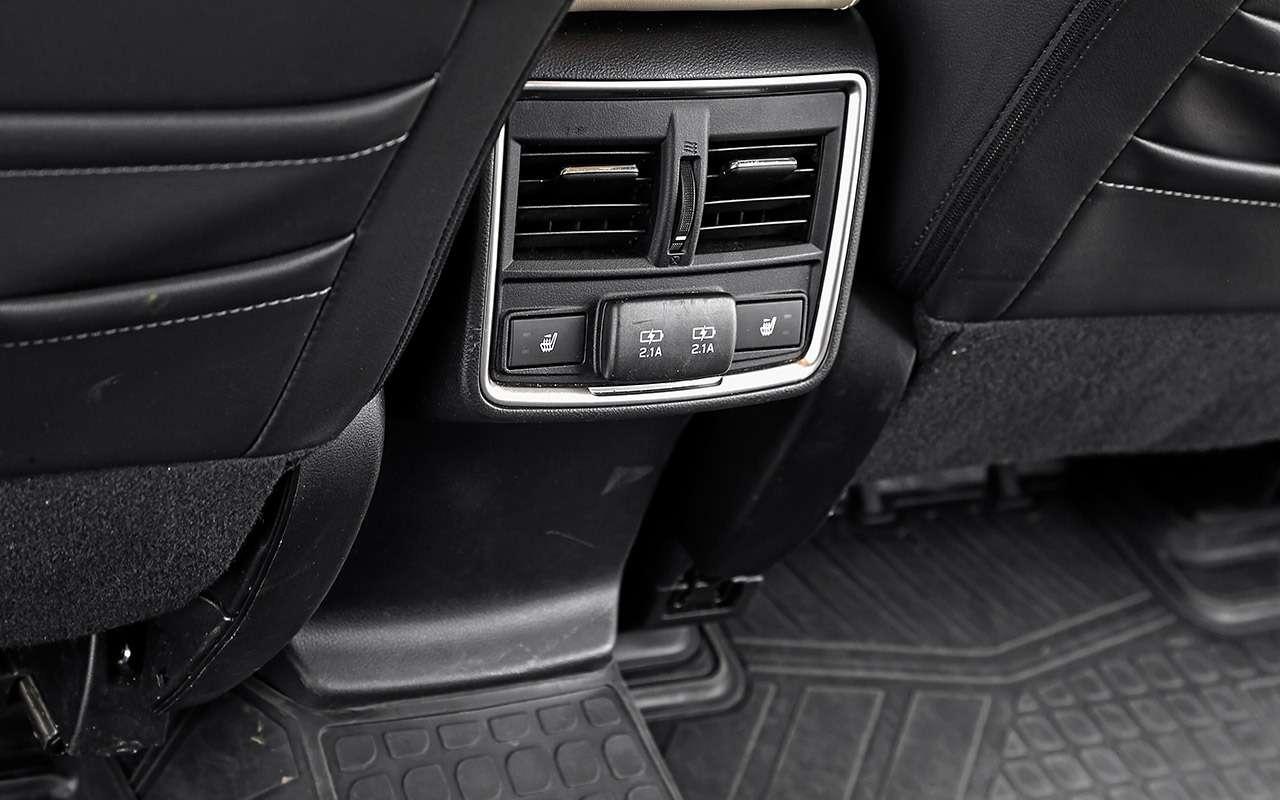 Новый Toyota RAV4, Forester иOutlander: большой тест кроссоверов— фото 1057703