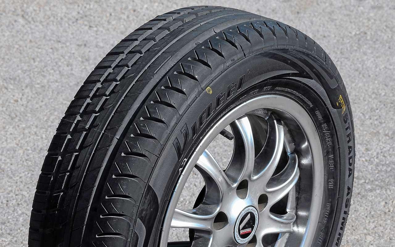 Летние 15-дюймовые шины— большой тест «Зарулем»— фото 1096836